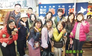 [心得]2014北海道抓住春天尾巴芝櫻樂活之旅,吃胖胖歸來!