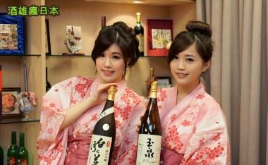 [活動]玉泉清酒品評會-大推「台灣之美」媲美日本的純米吟釀