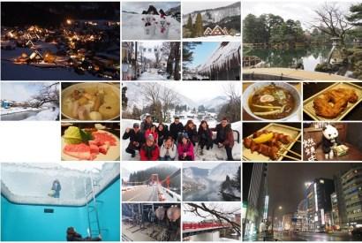 [心得]白川鄉、五箇山合掌村點燈高山金澤自駕玩雪之旅【回來後感情變超好的一群人的遊記】