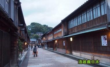 [金澤景點]東茶屋街-傳統建築出格子木屋以及老屋改建咖啡館