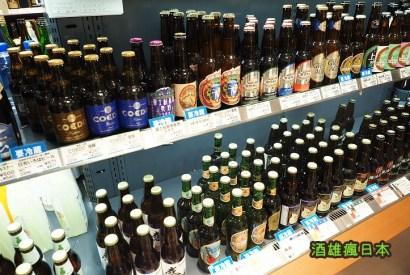 [精釀啤酒]日本地啤酒(地ビール) 與 精釀啤酒(craft beer)基礎知識