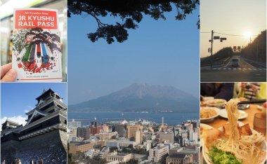 [實用票券]JR KYUSYU PASS-九州鐵路通票@購票、劃位、票價資訊