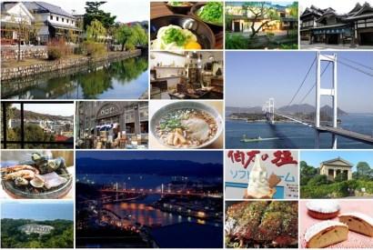 [行程]島波海道與瀨戶內海周邊小鎮之旅-「倉敷、尾道、神戶、道後」