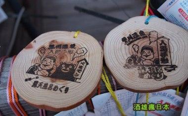 [熊本温泉]浪漫黑川溫泉街-入湯手形泡湯趣、甜點、土產、顏湯好好逛