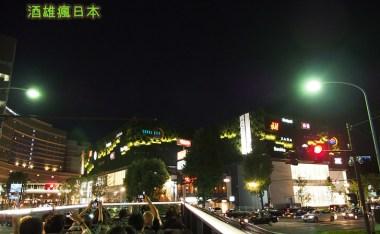 [福岡觀光]福岡OPEN TOP BUS-搭乘敞蓬巴士欣賞不同角度的福岡市景