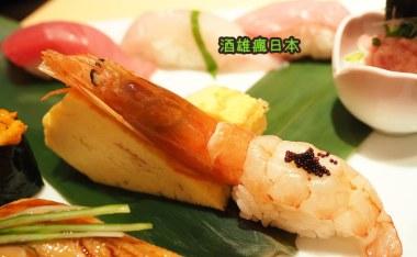 [東京美食]美登利壽司渋谷總店-能吃飽也能吃巧的知名壽司連鎖餐廳