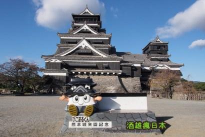 [熊本景點]熊本城-秋天最適合來熊本城散步,自駕上山最輕鬆