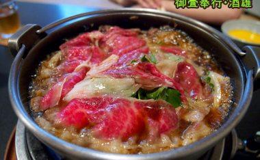 [北海道]函館阿佐利-百年壽喜燒老店的絕妙滋味