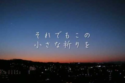 Message from 桜井和寿(翻譯及mv及一點點感想)