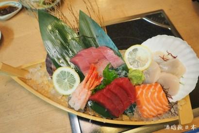 活魚之宿 丸特漁業部-日本三景松島附近的海鮮居酒屋兼營旅館