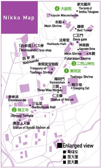 日光二社一寺地圖.jpg