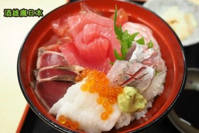 [神奈川橫濱美食]紅葉屋(もみじや)-橫濱中央市場裡的超高CP值海鮮丼,不吃可惜啊!