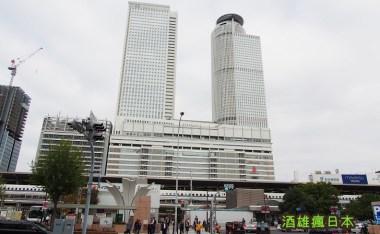 [名古屋買物]名古屋車站周邊的好吃好買介紹-高島屋、M.SQUARE、千里馬藥局、拉麵