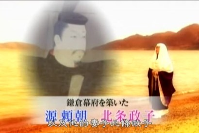 天賜良緣的伊豆山神社 -「北條政子癡情事蹟」