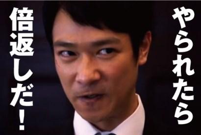 [日文教學]名台詞學日文018『反正贏不了』