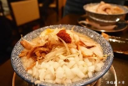麵五郎拉麵-新潟車站附近的宵夜好選擇 #新潟美食