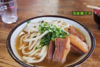 [沖繩美食]岸本食堂(八重岳店)-傳香百年的沖繩麵老店