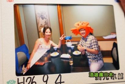 [心得]2014京阪神奈魔法界大滿足之旅,滿載而歸了!
