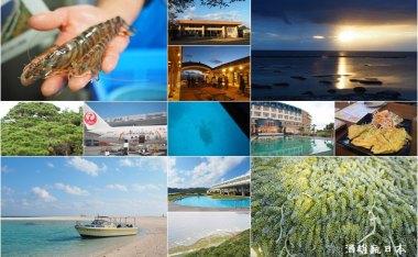 [久米島]健康養生休閒的寶地『久米島』完全攻略-交通、景點、住宿、美食