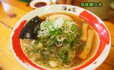 [名古屋美食]淨心家-名駅周邊清爽口味醬油拉麵。沾麵餃子也值得一試。