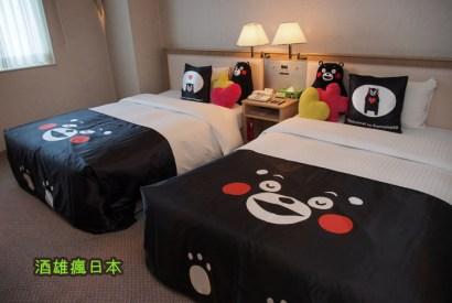[熊本住宿]熊本新大谷飯店(ホテルニューオータニ熊本)-酷MA萌房型體驗くまモンモンモン!