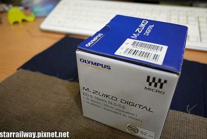 [開箱]好久沒寫的簡易開箱文之 OLYMPUS M.ZUIKO ED 9-18mm f4.0-5.6