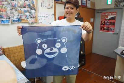 [熊本]染物之宿『中島屋』-熊本熊染物體驗超有趣!