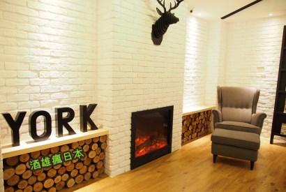 [台北住宿]約克設計旅店。台北車站周邊-進攻添好運的最佳據點