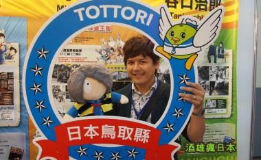 [旅展報告]2014 ATTA台中國際旅展-日本攤位實況報導