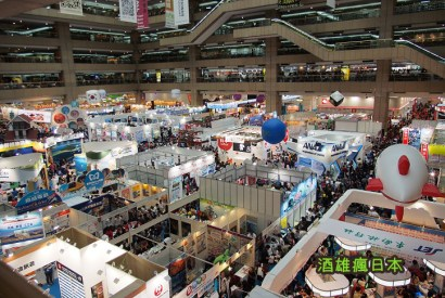 [活動記錄]2014 ITF台北國際旅展 日本攤位好康介紹(11/7~11/10)@台北世貿中心