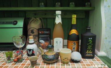 [沖繩泡盛]久米仙酒造古酒『BLACK』『GOLD』開箱。及女生最愛酵素酒『美王』
