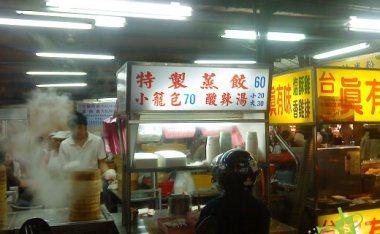 [台北]慶祝內湖捷運通車~來去內湖737巷吃小籠包!
