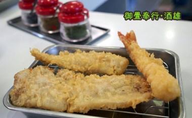 [福岡美食]天婦羅平尾本店-平價美味的炸蝦食堂