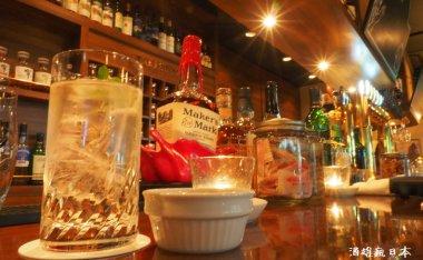 [福岡酒吧]HIGHBALL BAR 中洲1923-超越想像的美味調酒