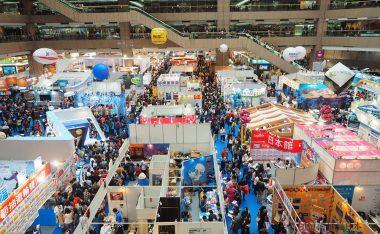 2016ITF台北國際旅展-日本館攤位介紹
