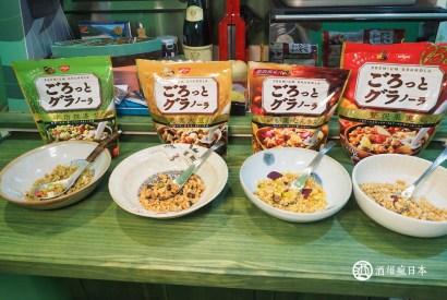 日清早餐穀物麥片-果實、抹茶、大豆、栗子口味大評比