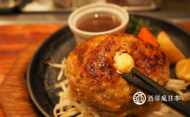 手工漢堡排牛丸-號稱肉汁研究所的漢堡排專賣店