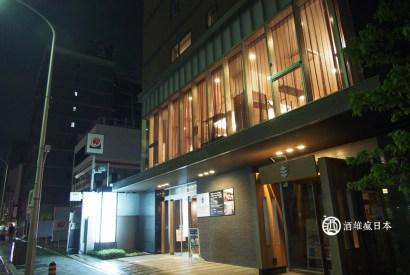 MYSTAYS HOTEL京都四條-鬧中取靜的京都推薦住宿