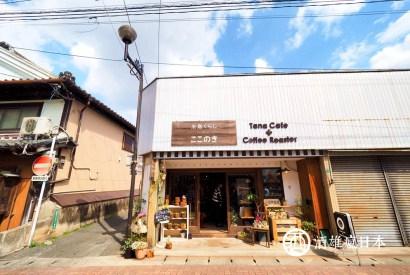 糸島生活×COCONOKI – 一家網羅所有糸島作家的雜貨店