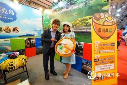 2017ATTA台中國際旅展日本攤位介紹