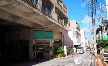 [沖繩]MIMURI-那霸浮島通上的繽紛雜貨店 #近國際通