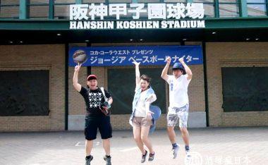[兵庫]甲子園球場阪神虎職棒觀戰體驗-熱鬧氣氛與三大美食 非球迷也能歡樂一整天