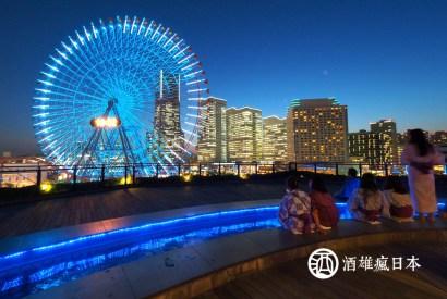 橫濱港未來萬葉俱樂部-天然溫泉療癒樂園 橫濱住宿新選擇