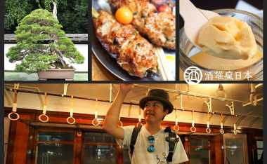 [東京近郊]快速規劃琦玉市一日遊行程-鐵道博物館、TETSU沾麵、檸檬堂布丁、冰川神社、美食彙整