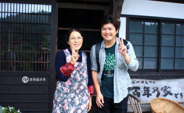 [九州大分]宇佐安心院農村住宿體驗「百年乃家ときえだ」-來去鄉下住十次,就可以變成真正的親戚!