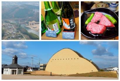 快速規劃岐阜多治見與名古屋周邊的兩天一夜自駕行程-苗木城跡、惠那峽、馬賽克磚美術館