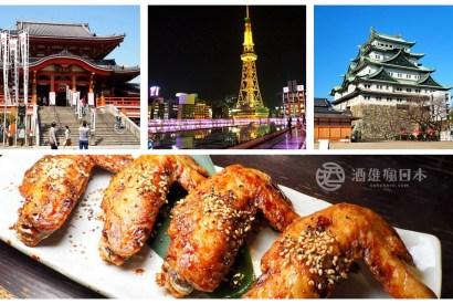[名古屋行程]快速規劃名古屋一日小旅行-寫給初學者的名古屋美食購物行程