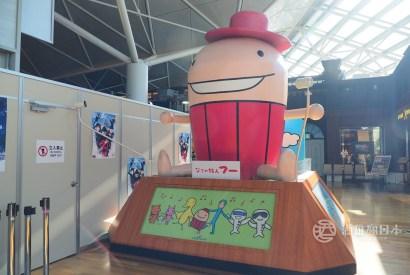 [愛知]名古屋中部國際機場-推薦美食與實用設施分享
