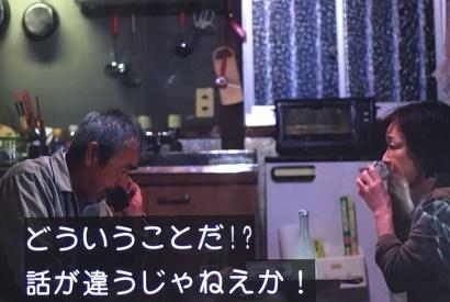 [日劇名台詞學日文]陸王名言集第二話-2017最感動的日劇