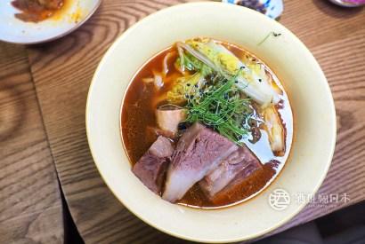 gubami牛肉麵-台中法式料理樂沐旗下品牌牛肉麵店